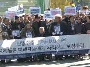 〇韓国が日本企業資産を現金化へ 日本も報復