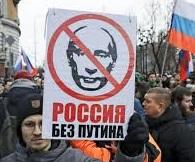 *経済不振や支持率低迷に陥るロシア プーチン体制