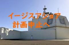 ☆攻撃は最大の防御 長距離の打撃兵器取得案浮上