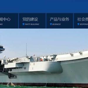 スパイか? 政治闘争か? 逮捕失脚の続く中国の海軍と造船