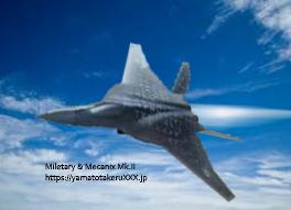 戦闘機F-3の開発 主幹企業を10月には選定か