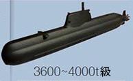 韓国の新国防計画 空母に原潜など