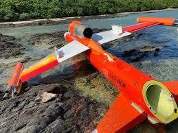 ☆竹富島の海岸で発見された無人機は あの国のアレ