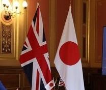 〇日本と英国 経済連携協定EPA合意へ