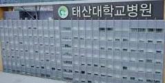 〇韓国に中国資本のウィルス研究所の設立計画