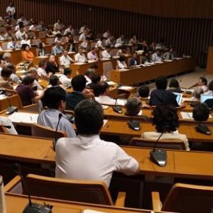 日本学術会議の低劣ぶり 会員手当約4500万円 更に研究に圧力をかけ辞めさせた
