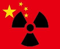 〇中国協会と調印だけで活動否定した日本学術会議 しかし派生組織は核開発