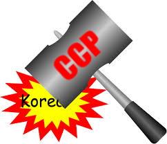 中国がチンチャ韓国芸能叩き Kポップ潰し
