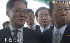 与党 朴情報院院長が訪日 政治ショーだとする韓世論