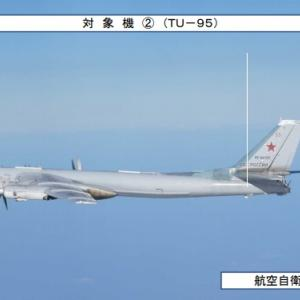 ロシアと中共の爆撃機など17機が 韓国の防空識別圏侵入
