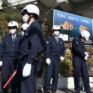 竹島の日式典を見た韓国さん 怒りのキムチ反応アリ
