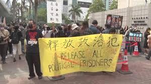 習近平の年内訪日見送りへ 一方 香港では更に締め付けが強まる