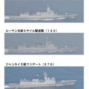 中国海軍の新型駆逐艦登場 対する日本の新鋭艦配備など