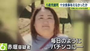 福岡児童餓死事件 母親を洗脳したママ友は創価信者だった!