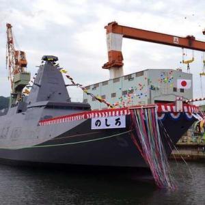 新鋭艦 のしろ 進水式の様子