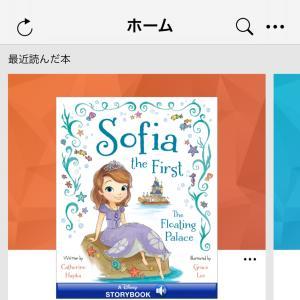 【英語絵本】無料ダウンロードの楽天ブックス!