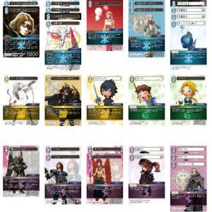 【FFTCG】Opus10プレリリース使用カードリスト!