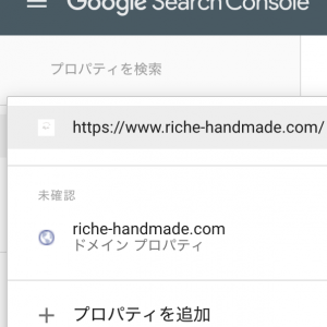 私のブログがGoogleさんにヒットしなくね????解決策を伝授しましょう。