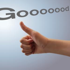 2週間でGoogleアドセンス合格!合格対策と早速設定でつまづく話。