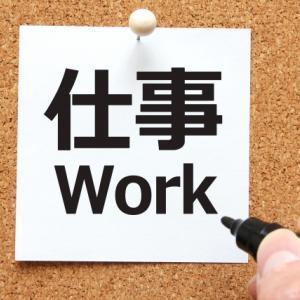 アルバイト体験談オススメ10選!仕事はいくらでもあるんです!