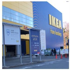 IKEAで買い物