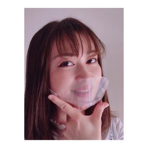 夏におすすめしたい透明マスク