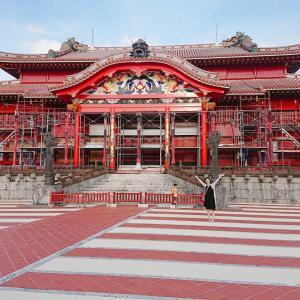 大好きな沖縄。大好きな首里城。