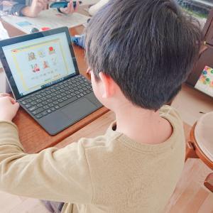 英検Jr合格♡家庭学習を続ける方法