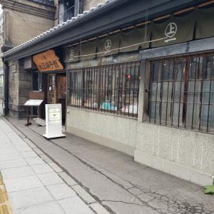 ゴールデンウィーク初日!北海道じゃらんのおすすめを参考に小樽へ行ってきました。