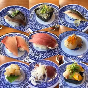 くら寿司の美味しいネタ、ベスト5