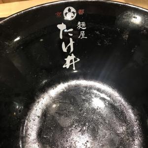 麺屋たけ井に行ってきました