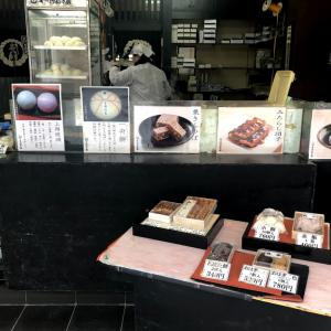 おやつタイムにはもってこいの喜八洲総本舗 庄内店でおやつ購入