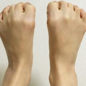 足指に大きな秘密が隠されていた!!
