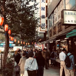 神田古書店街(東京都千代田区神保町)