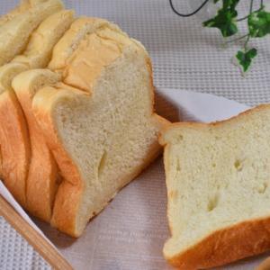 食パンをおいしく食べる方法知っていますか?あなたは損しているかも