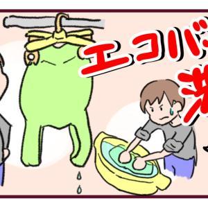 エコバッグの洗い方!洗濯機で洗濯はできるの?手っ取り早く除菌する方法も紹介!