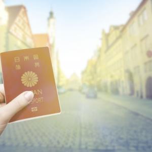徹底解析!フィリピン人を日本に呼ぶ為のビザ申請〜短期滞在ビザ申請の巻〜|旅ランド