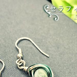 セラフィナイト*ピアス ☆minne販売用☆ワイヤーワーク☆天然石☆ピアス