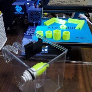 3Dプリンターでまたアクア小物作成中