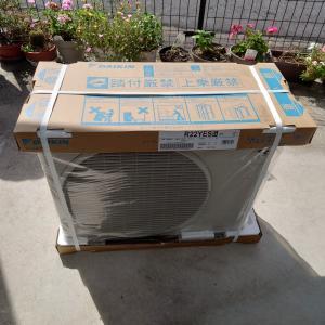 念願の水槽部屋環境~玄関にエアコン設置