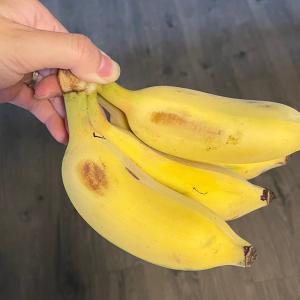 熟しすぎたバナナの最高な食べ方を発見!なんで今までやっていなかったのか