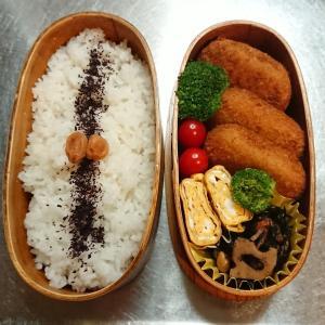 本日のお弁当-5