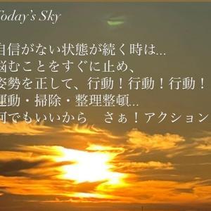 【自信がない状態が続くあなたへ】Today's Sky