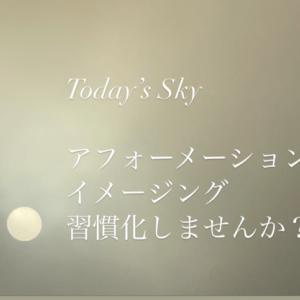 【イメージング習慣】Today's Sky