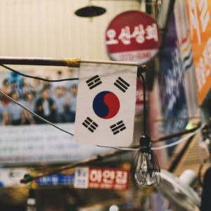 韓国語基本の勉強の仕方。二重母音とは
