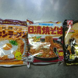 即席麺のカロリー比較