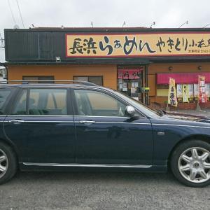飲食店 応援ランチ/長浜ラーメン 小太郎
