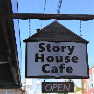 ベーグル美味しい@The Storyhouse cafe&Bar