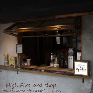 High Five3号店@和泉町伍蔵