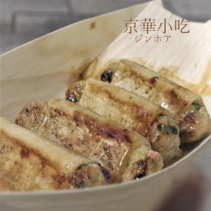 焼き餃子@京華小吃(ジンホア)